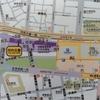 台北⇔桃園空港のアクセスが便利に!3月2日よりMRT桃園空港線が開通!
