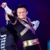 マイケル・ジャクソンのコスプレで踊る中国のアリババ会長