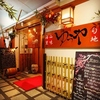 【オススメ5店】盛岡(岩手)にある天ぷらが人気のお店