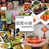 【オススメ5店】仙台(仙台駅周辺)(宮城)にある中華が人気のお店