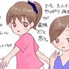 看護師の髪型は夜会巻きが最強☆動画で簡単まとめ髪♪