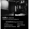 2017.3.25 (SAT) 23:00 - 5:00 in the mix × MUSICA MUNDI @ 0 Zero