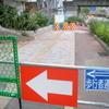 途切れる自転車道