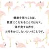 禅僧のお言葉 02