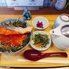 田所食品で鮭イクラ親子丼