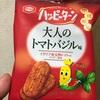 亀田製菓 ハッピーターン 大人のトマトバジル味  食べてみた