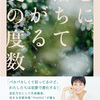 ギャラクシーブックス7月新刊情報