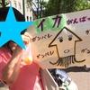 「北海道マラソン」楽しんできました!!