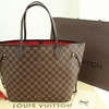 Finding the Best LV Bags