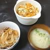 牛丼、キャベツごま和え、味噌汁