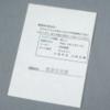 はしか 東京での流行は? 抗体検査と予防接種の費用など
