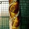 酒粕酵母でバゲットを焼いたけれど、あんパンのほうが良かったかも。そして伊野尾クンごめん。