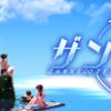【PS4/Vita】ザンキゼロ 良ストーリー鬼畜3DダンジョンRPG