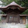 『新田義貞・明智光秀ゆかりの寺』丸岡称念寺に行ってきた