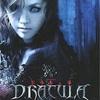 ミュージカル『ドラキュラ』2011年日本初演DVD