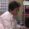 NHKの中高年ひきこもり報道「山瀬健治」ははたしてヤラセか?