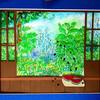 絵・アート:夏の庭 (by A アサド)