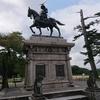仙台市青葉区 政宗の城、仙台青葉城へ観光した話!🏯