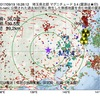 2017年09月19日 16時28分 埼玉県北部でM3.4の地震