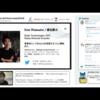 Plasm Network。 Polkadot上の日本発パブリックブロックチェーンとDAO構想 #BCJ2020