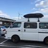車中泊小旅 西宮名塩/自作 バンコン キャンピングカー     〜動く別荘、本領発揮〜