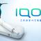 IQOS(アイコス)をレターパックで送ることはできるのか?