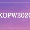【新日本プロレス】オカダカズチカのKOPW構想