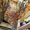 原宿・表参道でフィギュアやキャラクターグッズを取り扱っているお店