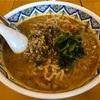 クロスガーデン調布の揚州商人でカレータンタン麺と餃子を頂く!