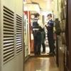 ネットカフェに警察官