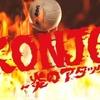 中村麻里子センター曲「KONJO」堂々のランクイン!