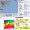 【台風22号の卵】気象庁の予想では24時間以内に台風22号『マットゥモ』が発生する見込み!日本へ接近はなし?気象庁・米軍・ヨーロッパ中期予報センターの進路予想は?