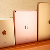 【レビュー】iPad Pro 10.5インチを他のiPadと比較してみる(外観編)