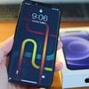 【iPhone12 mini に機種変更!】ケースはDEFF(ディーフ)のアラミド繊維、超軽量・超頑丈のDUROを採用!