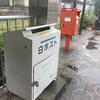 東北本線西那須野駅の白ポスト