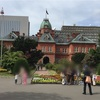 【気分転換】ゆる散歩①〜赤れんが庁舎から札幌駅〜