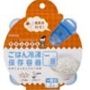 ■購入 キチントさん ごはん冷凍保存容器 (1)