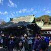 氷川神社に厄除けに行ってきました。