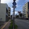 熊本県道22号 熊本停車場線