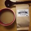地元の人に愛されるオシャレなコーヒー焙煎工房 nagomi(和み)