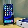 【改造】iPhone 12 作ってみた