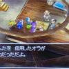【ドラクエ5DS版攻略その11】【胸糞2】村を助けてあげたのに何て言い草...二度と助けたくない村No1(笑)