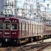 阪急、今日は何系?540…20210906