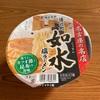 徳川町如水 塩ラーメン(カップラーメンシリーズ)