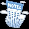 【豆知識】ホテル代が通常の倍以上!?お勧めしないドイツ旅行の時期を教えます!