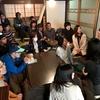 信州古民家再生プロジェクト vol.5 ~コワーキングスペースで語る人が集まる場所作り〜トークイベント