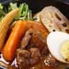 【オススメ5店】神戸(兵庫)にあるスープカレーが人気のお店