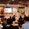 3/24 週刊メドレー〜CTO平山の中央突破〜