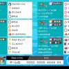 【剣盾S13ダブル・最終レート1751順位754位】ゴンドンワカメスイッチトリル【ヌメキュワ+リザコー】