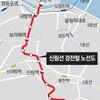 新林線軽電鉄(汝矣島‐ソウル大)着工へ